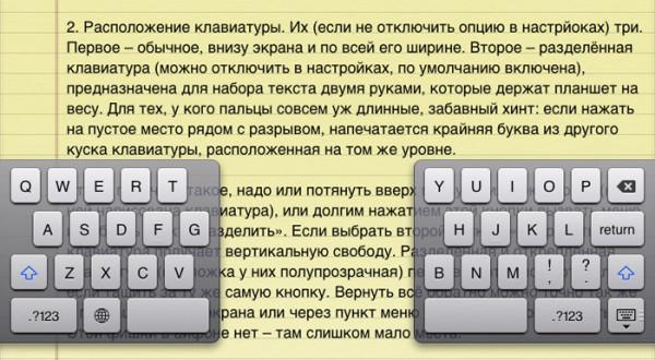 Как сделать все буквы заглавными на клавиатуре
