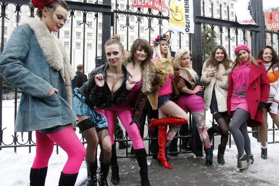 украины городов праститутки