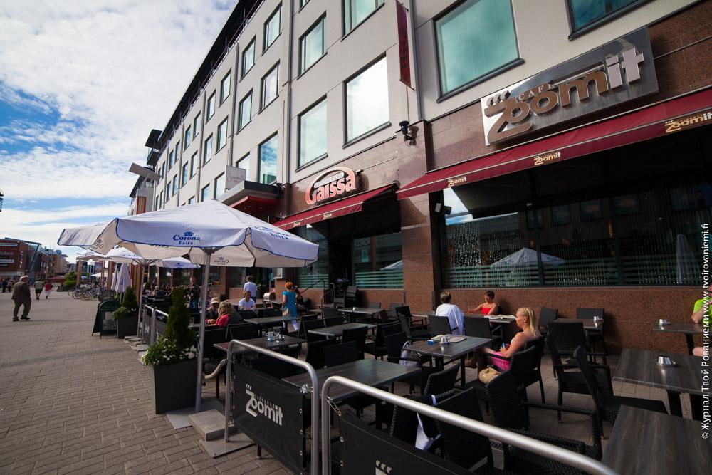 Кафе Зумит, рестораны Зумап и Гаисса
