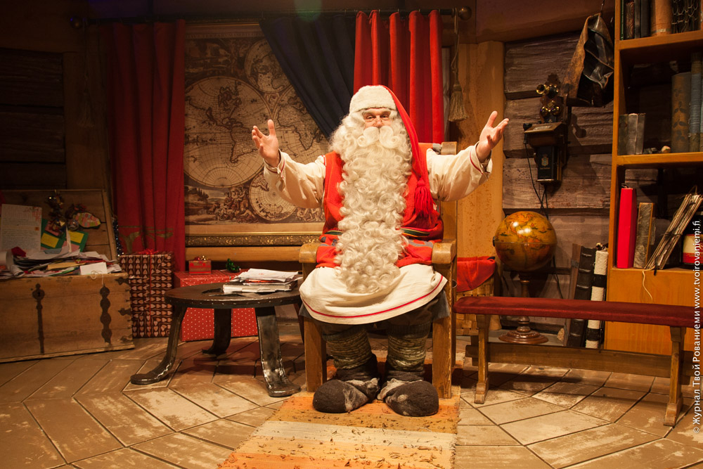 Настоящий Санта Клаус живет в Лапландии.