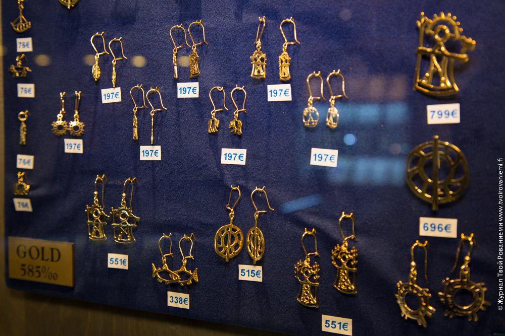 Золотые украшения Тайгакору