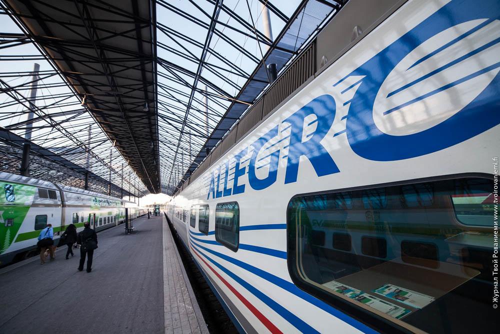Как купить билет на поезд из хельсинки до рованиеми сдать в аренду автомобиль в такси в сызрани