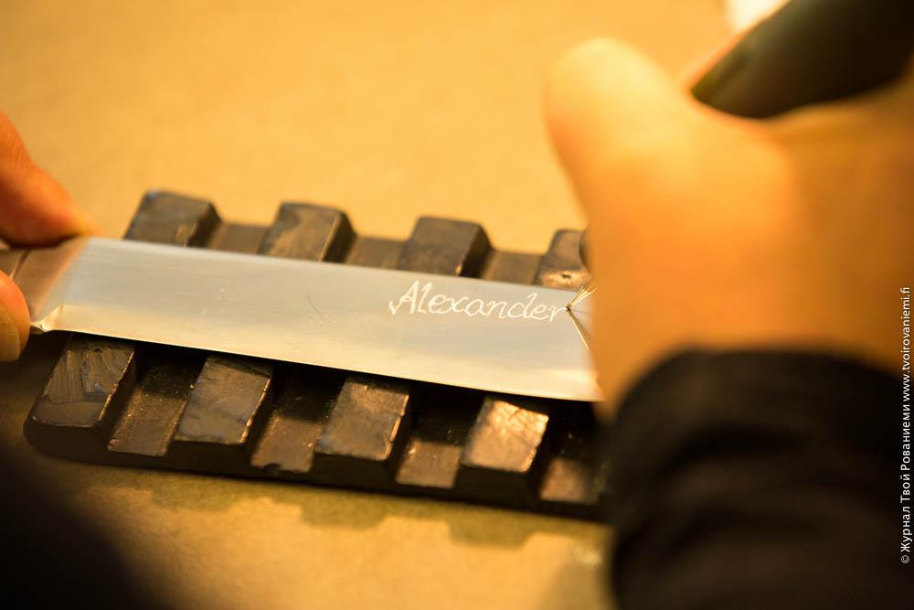 Всё о финских ножах. 621348_original