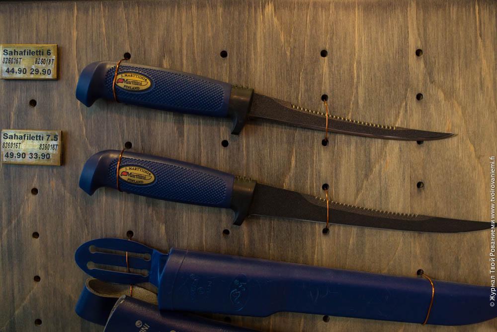 Рыболовные ножи Марттиини.