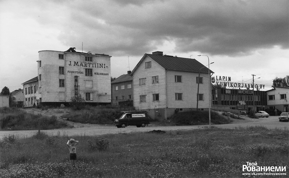 Старая фабрика Марттиини в 1970-х.