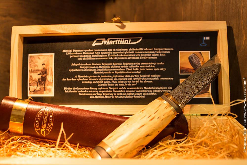 Всё о финских ножах. 628399_original