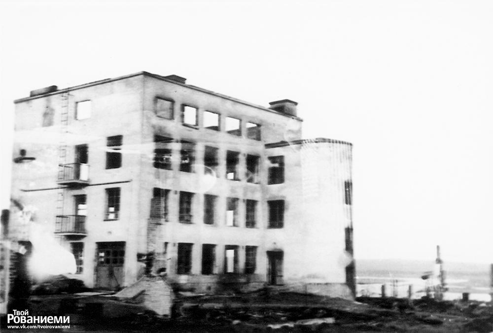 Фабрика Марттиини после войны.