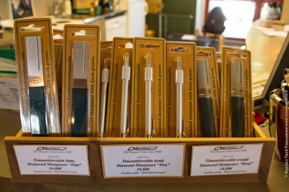 Алмазные напильнички для натачивания ножей.