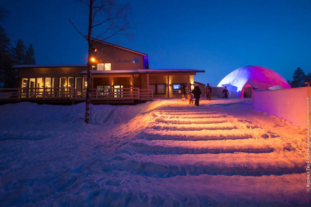Вход в ледяной мир Арктис
