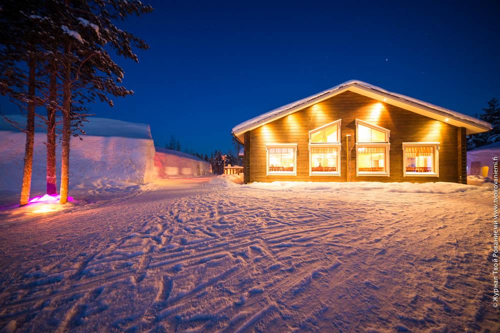 Ледяной отель и теплый ресторан. Arctic Snowhotel в Рованиеми.