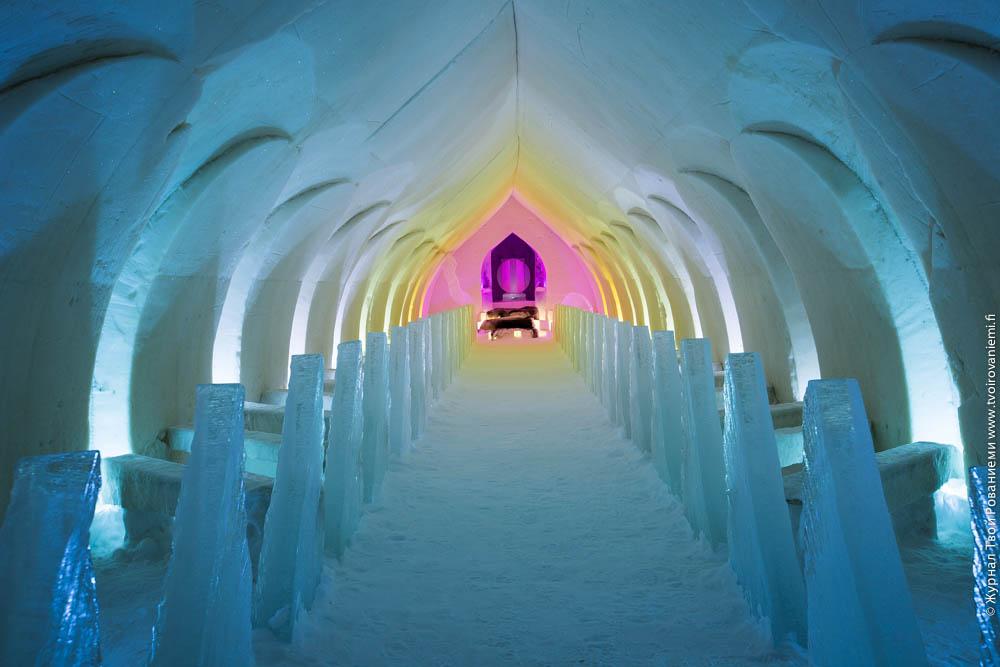 Ледяная часовня Арктик Сноу отеля