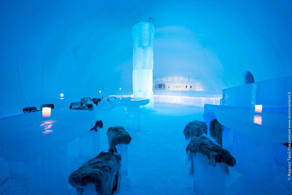 Ледяной бар в Арктик Сноу отеле в Рованиеми