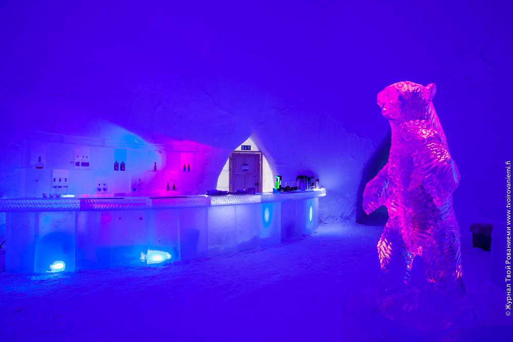 Ледяной мир Арктис