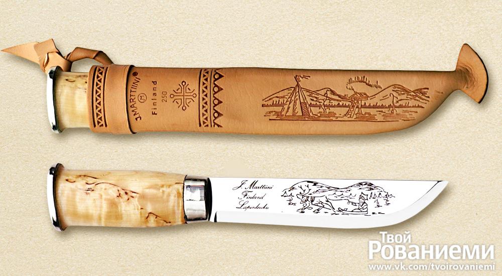 Нож Леуку от Марттиини.