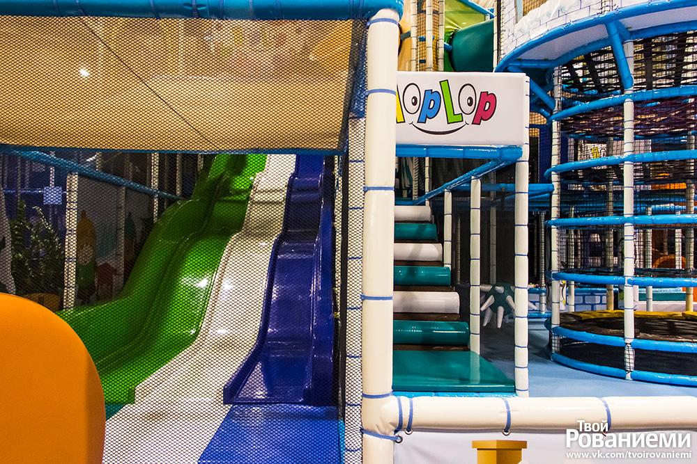 Детский парк Хол-Лоп