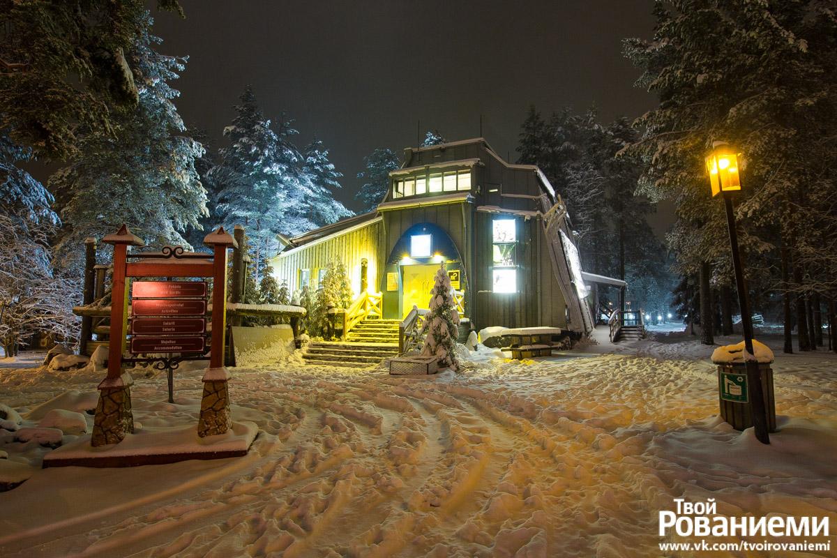 Офис туроператора Wild Nordic в Деревне Санта Клауса.