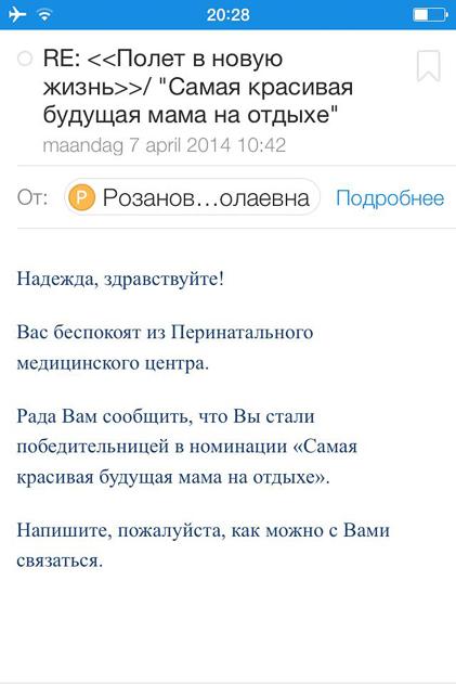 Samaya_Krasivaya_mama