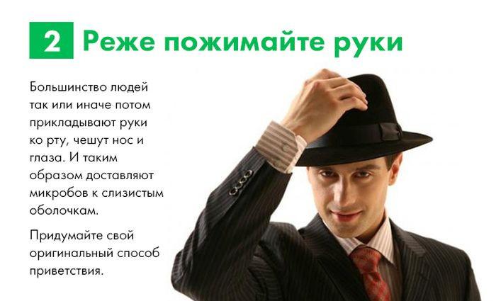 prostuda_02