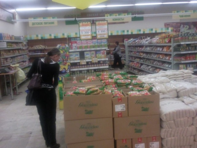 8d4ab26d9eb1 Ситуация в Беларуси   Катастрофы и выживание в кризисных ситуациях