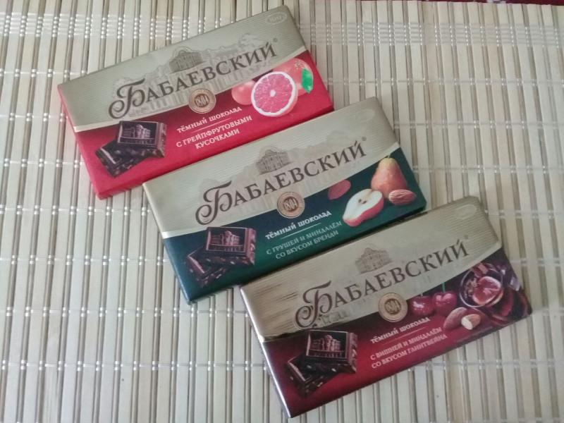Жизнь со вкусом шоколада 740009ce-edcd-4323-a8f8-28e8dd323a87.jpg