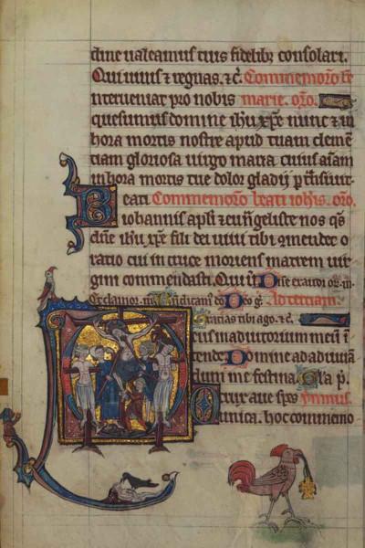 Неудобные артефакты: Английский Часослов 13 века