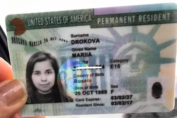 drokova-04-600x400.jpg