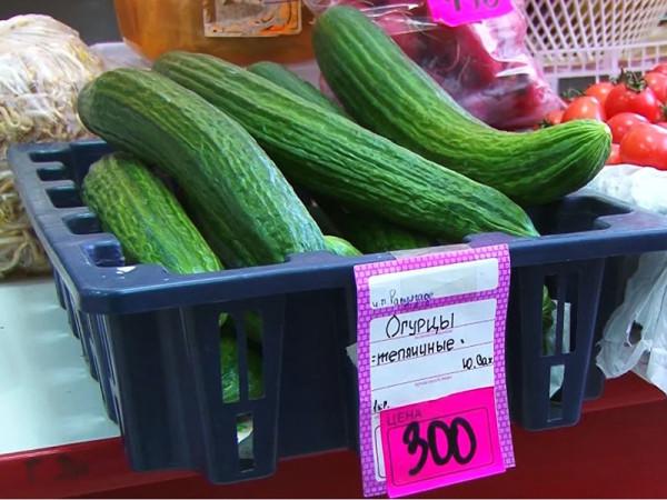 Cucumbers300.jpg