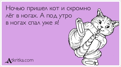 atkritka_1386537050_436