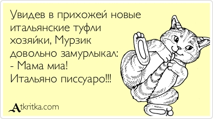 atkritka_1386107522_212