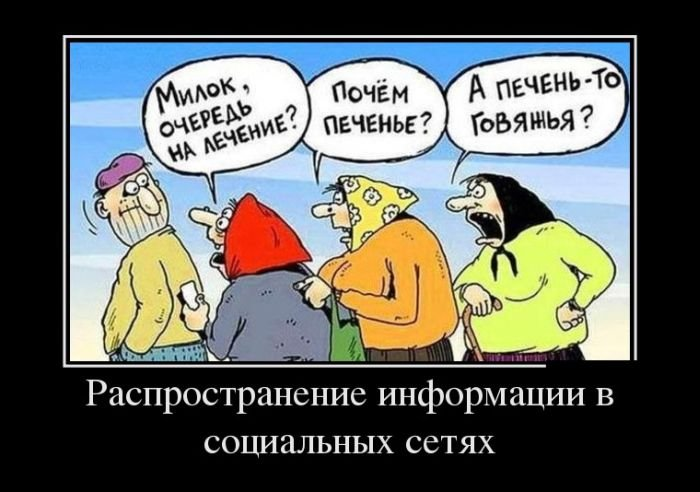 demotivatory_na_pjatnicu_30_foto_17