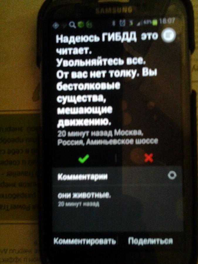 20131224_181049