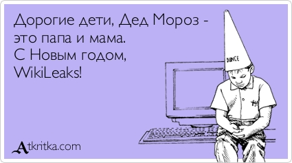 atkritka_1356608070_753
