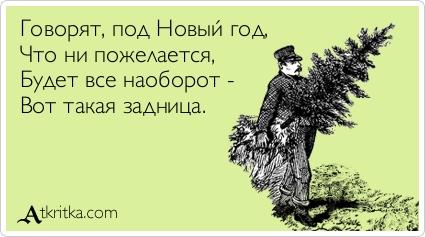 atkritka_1365510610_26