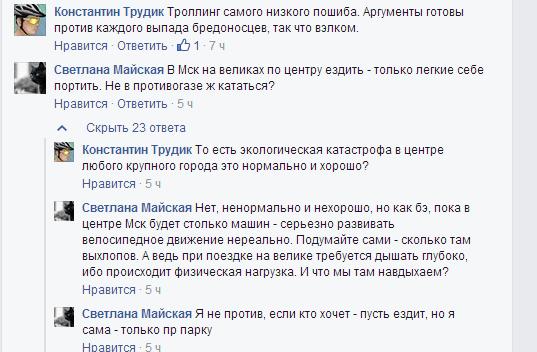 2015-07-01 15-08-16 (1) Алексей Пуговичников - Google Chrome