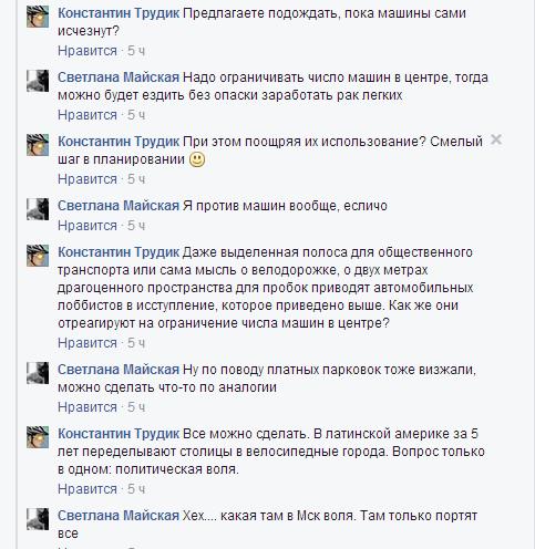 2015-07-01 15-09-12 (1) Алексей Пуговичников - Google Chrome