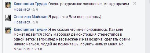 2015-07-01 15-10-21 (1) Алексей Пуговичников - Google Chrome