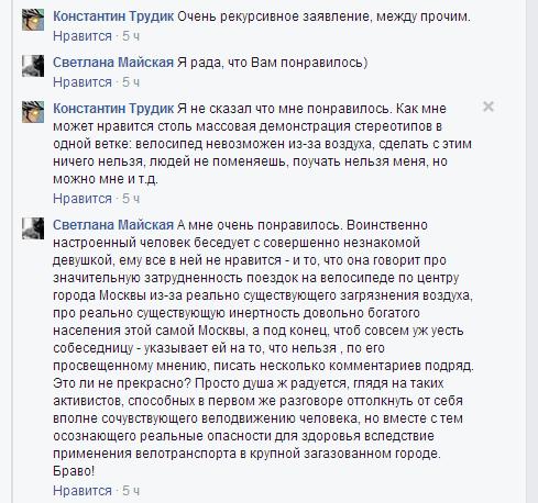 2015-07-01 15-11-21 (1) Алексей Пуговичников - Google Chrome