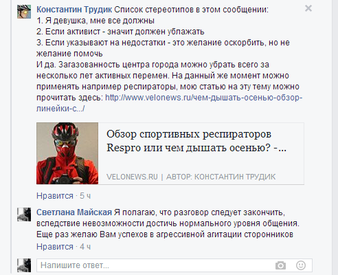 2015-07-01 15-11-47 (1) Алексей Пуговичников - Google Chrome