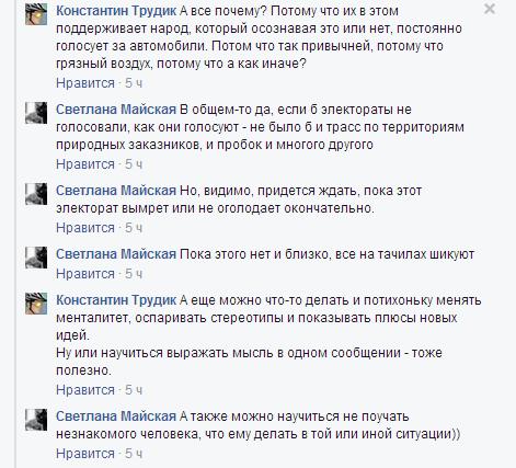 2015-07-01 15-09-52 (1) Алексей Пуговичников - Google Chrome