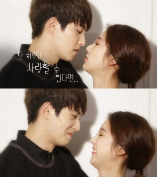 lee jonghyun and seungyeon dating nake