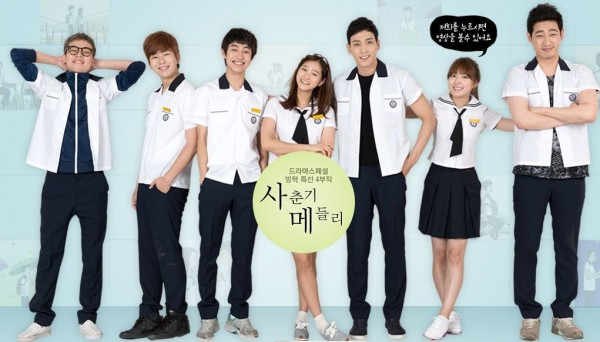 KBS DRAMA SPECIAL: PUBERTY MEDLEY EP 1 [ENG SUB