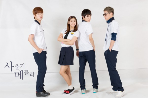 Kbs Drama Special Puberty Medley Ep 1 Eng Sub Omona They Didn 39 T Endless Charms Endless