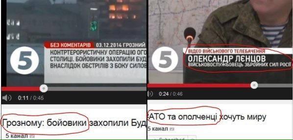 Террористы использовали опасную тактику неприцельного огня, обстреливая населенные пункты Донбасса, - штаб АТО - Цензор.НЕТ 8092