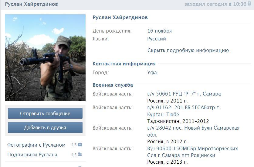 http://ic.pics.livejournal.com/twittercom/71569596/7547/7547_original.jpg
