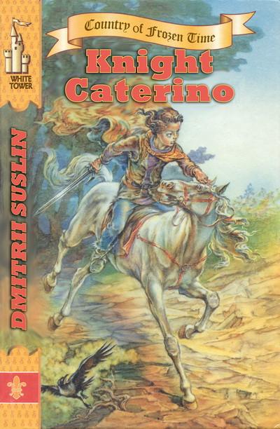 A-Knight Caterino-2