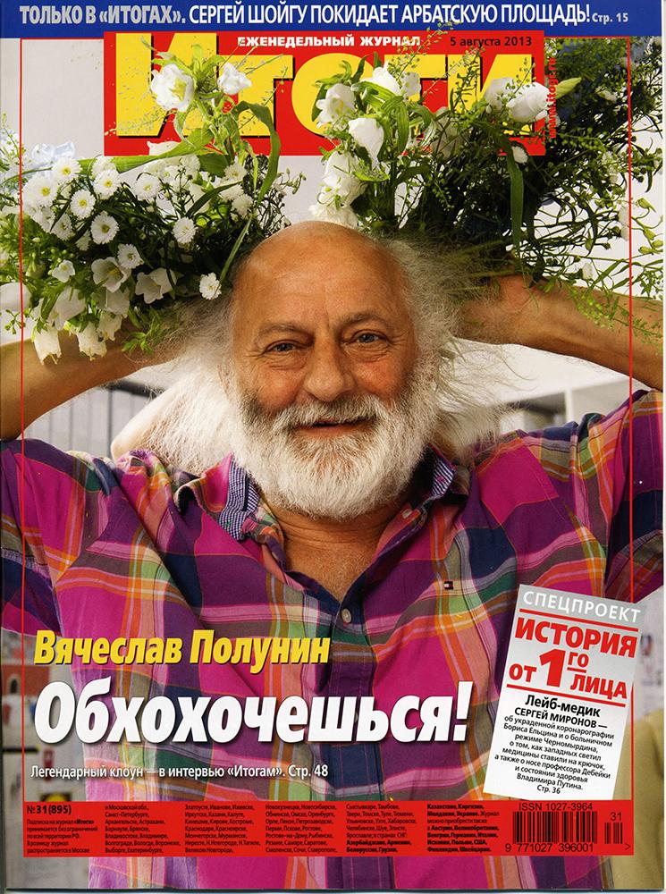 Tyagin_Sergey_031