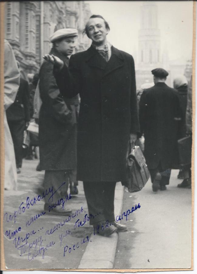 Gorbovsky -1952
