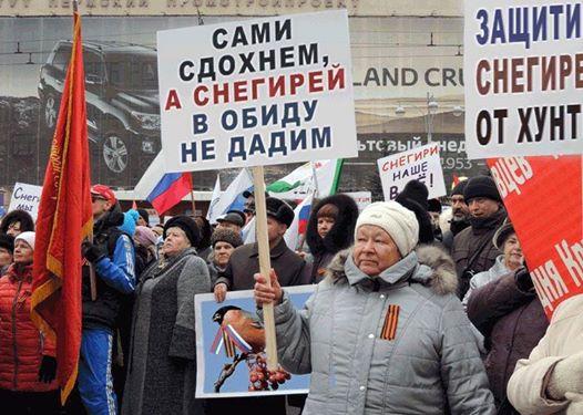 Россия должна изменить поведение, чтобы начинать разговор о смягчении санкций, но ничто на это не указывает, - Чапутович - Цензор.НЕТ 2929