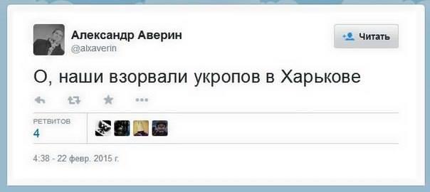 твиттер пресс-секр лимонова