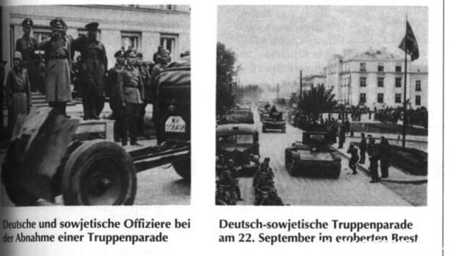 прада красной армии и немцев1